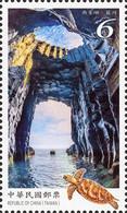 Turtle 2021 South Penghu Marine National Park Stamp Cliff Cave - Maritiem Leven