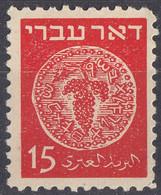 ISRAELE - 1948 - Yvert 4 Nuovo MH. - Neufs (sans Tabs)