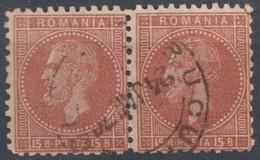 N°40 Paire Oblitérée Bucaresti (impression Fine De Paris) - 1858-1880 Moldavia & Principality