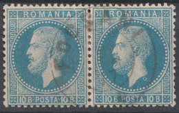 N°39 Paire Oblitérée FOCSANI (impression Fine De Paris), Variété Anneau Lune - 1858-1880 Moldavia & Principality