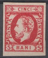 N°26 Neuf - 1858-1880 Moldavia & Principality