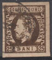N°30 Oblitéré - 1858-1880 Moldavia & Principality