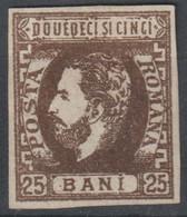 N°30 Neuf - 1858-1880 Moldavia & Principality