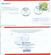 Kazakhstan 2021. Happy Postcrossing. Envelope Passed The Mail. - Kazakhstan