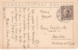 5388- -- AK  - ZAGREB - Croatie