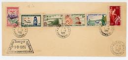CAMBODGE ENV 1960 SERIE COMPLETE 92 à 97 OBLIT PHNOMPENH LETTRE - Kambodscha