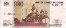 (Billets). Russie Russia 100 R 1997 Modificaton 2004 UNC BN 1937125 - Russia