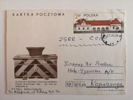 1981..POLAND. POSTCARD  WITH ORIGINAL  STAMP.BYDINEK FORMER STATION OF THE WILANOW COMMUTER TRAIN - Briefe U. Dokumente
