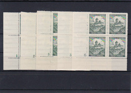 B&M: Postfrisch, MiNr. 26 Viererblock Eckrand - Occupation 1938-45