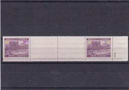 Böhmen & Mähren (B&M)**, Postfrisch, MiNr. 33 Unterrand, Zwischensteg, Leerfeld - Occupation 1938-45