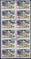 2462 BLOC De 10 TP OBLITERES REDON  ANNEE 1987 - Oblitérés