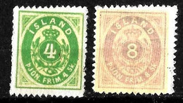 511  - ICELAND - ISLANDE - 1873 - OFFICIALS - MODERN FORGERIES, FALSES, FALSCHEN, FAUX - Verzamelingen (zonder Album)