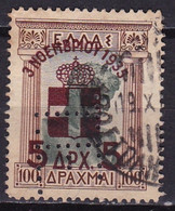 GREECE PERFIN T .E. In 1935 Restoration Of Monarchy 5 / 100 Dr. Vl. 484 - Used Stamps