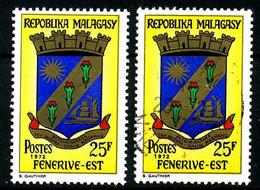 NB - [300927]TB//**/Mnh-Madagascar 1972, Tourisme, Armoiries De Fénérive Est, **/mnh, Avec Son Oblitéré - 1941-66 Wapenschilden