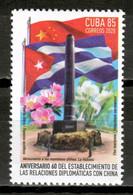 Cuba 2020 / Diplomatic Relations China Flowers Flags MNH Relaciones Diplomáticas China Flores Blumen / Cu17714  C4-15 - Nuevos