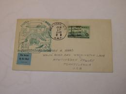 USA First Flight Cover To Switzerland New York - Zurich 1949 - Sin Clasificación