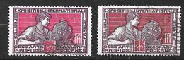France  N° 212 Rose Et Brun Lilas ( Le 212 Type Pour  Comparer)  Neuf  ( *  )   Voir Scans  Soldé    ! ! ! - Variétés: 1921-30 Neufs