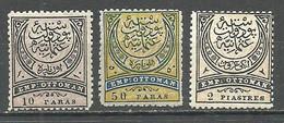 Turkey; 1876 Crescent Postage Stamps MNH** - Ungebraucht