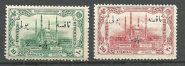 Turkey; 1914 Surcharged Andrinople Postage Stamps - Nuevos