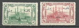 Turkey; 1914 Surcharged Andrinople Postage Stamps - Ungebraucht
