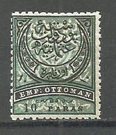 Turkey; 1884 Crescent Postage Stamp 10 P. - Ungebraucht