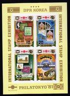 North Korea 1981 Philatokyo Roland Hill  Kleinbogen IMPERFORATED Mnh.Stamp On Stamp. - Corea Del Norte