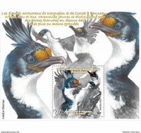 TAAF 2021 / Y&T N° ... ** :MI....**, Y&T N° ... Sheet Pinguins 2021 - Neufs