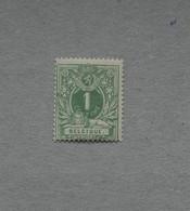 Timbre De Belgique – COB 26 – Lion Couché Avec Chiffre Et Armoiries, 1c, Neuf Sans Charnière – 1869 - 1869-1888 Lying Lion