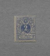 Timbre De Belgique – COB 27 – Lion Couché Avec Chiffre Et Armoiries, 2c, Neuf Sans Charnière – 1870 - 1869-1888 Lying Lion