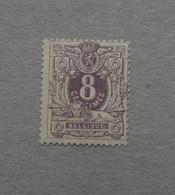 Timbre De Belgique – COB 29 – Lion Couché Avec Chiffre Et Armoiries, 8c, Neuf Sans Charnière – 1870 - 1869-1888 Lying Lion
