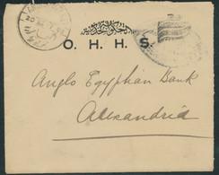 EGYPT - British Protectorate - 1917 Rare Uncommon Stampless O.H.H.S Cover - 1915-1921 Protectorado Británico