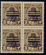 EGYPT 1953 King Faruk 3 M U/M Block Of Four, MAJOR VARIETIES: DOUBLE OVERPRINTS - Ungebraucht