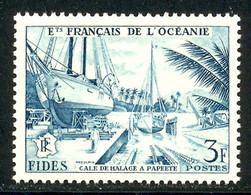 Oceanie 1956 Yvert 204 ** TB FIDES - Unused Stamps