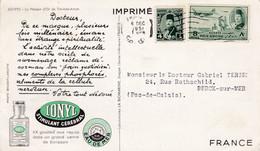 EGYPTE : Farouk Sur Carte Ionyl . CaD De 1951 . Masque D'or De Toutankhamon - Cartas