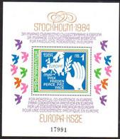 BULGARIA 1984 European Security And Disarmament Conference Block   MNH / **. .  Michel Block 139 - Blocks & Sheetlets