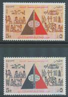 EGYPT 1987 Military Exhibition, Cairo 5 P. Superb U/M ERROR/VARIETY MISSING BLUE - Ungebraucht