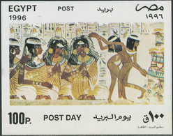 EGYPT 1996 Post Office Day 100 P U/M Imperforated MS MAJOR VARIETY MISSING COLOR - Ungebraucht