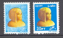 EGYPT 2002 Bust Of Queen Merit-Aton U/M MAJOR VARIETY: NO COUNTRYNAME - NO VALUE - Ungebraucht