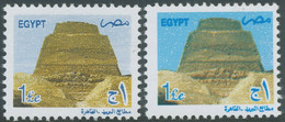 EGYPT 2002/5 Pyramid Of Snofru 1 Egyptian Pound, Two Superb U/M Stamps, VARIETY - Ungebraucht