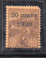 XP2243 - MONACO 1920 , Unificato N. 41 Nuovo ***  MNH. Matrimonio Carlotta - Unused Stamps