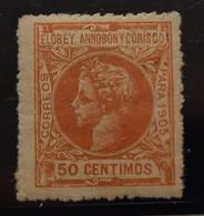 Elobey N27( Doble Numeración No Catalogado - Elobey, Annobon & Corisco