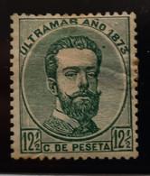 Cuba N26 * Con - Cuba (1874-1898)
