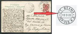 62261 Russia Rernov-Revel RAILWAY Vekhma (Võhma) Station Cancel 1906 Postcard TPO#6 Verzhbolovo-SPb Pmk - Storia Postale
