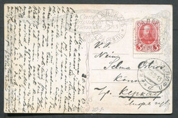 62260 Russia Rernov-Revel RAILWAY Gallist (Halliste) Station Cancel 1913 Postcard To Kergu Pmk - Storia Postale