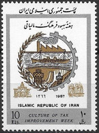 1987 Campaign Against Tax Evasion - 10r - Factory, Freighter And Dam MNH - Iran
