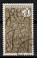Tchécoslovaquie 1966 Mi 1591 (Yv 1456), Obliteré - Gebraucht