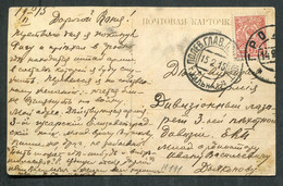 6281 Russia WWI Lithuania Vilna Main FIELD PO Cancel 1915 Postcard To Active ARMY Lazaret From Grodno Pmk - Covers & Documents