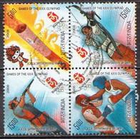 India Used Set - Sommer 2008: Peking