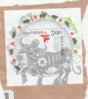 BULGARIA 2021 Used S/s - Usados