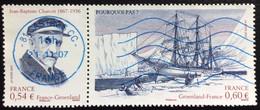 TIMBRES   DE    FRANCE   N° P4110         OBLITÉRÉS  ( LOT:6362) - Gebraucht